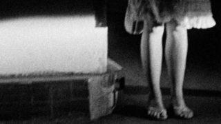 Film still of the film Chère humaine, directed by Stéphane Breton, Visions du Réel 2017