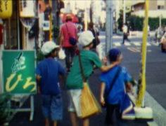 Film still of the film Eau douce Eau salée, directed by Aya Tanaka, Visions du Réel 2012