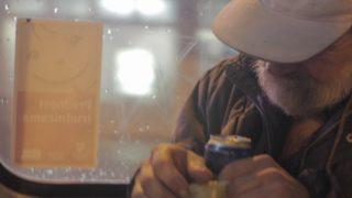 Film still of the film At Least We've Met, directed by Marko Grba Singh, Visions du Réel 2012