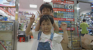 Children of Huaqiangbei (华强北之子)